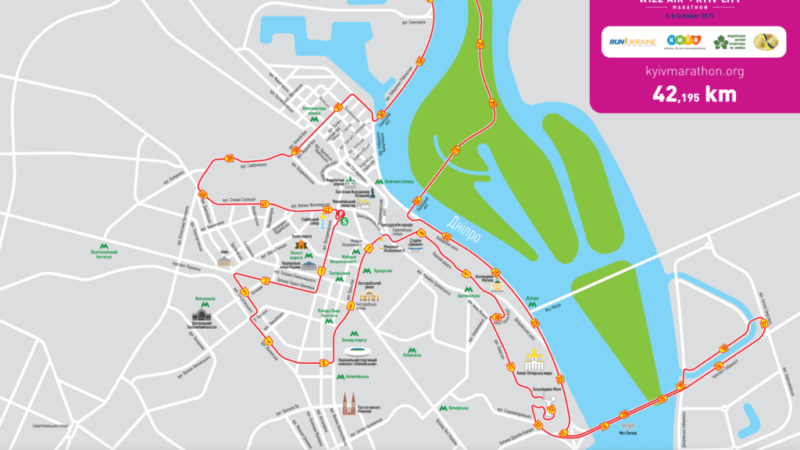 ОГЛЯД МАРШРУТУ WIZZ AIR KYIV CITY MARATHON 2019